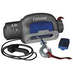 Сорокин 4.955 лебёдка электрическая 5.5т на автомобиль с кевларовым тросом Сорокин Электрические Лебедки