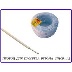 ПНСВ-1.2 провод для прогрева бетона (бухта 1000м) Строй Агрегат Трансформаторы для прогрева бетона Работа с бетоном